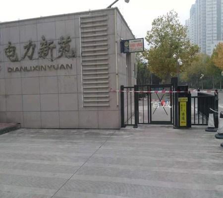宝鸡市电力新苑小区