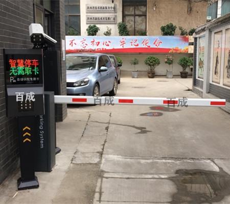陕西省新技术开发推广站