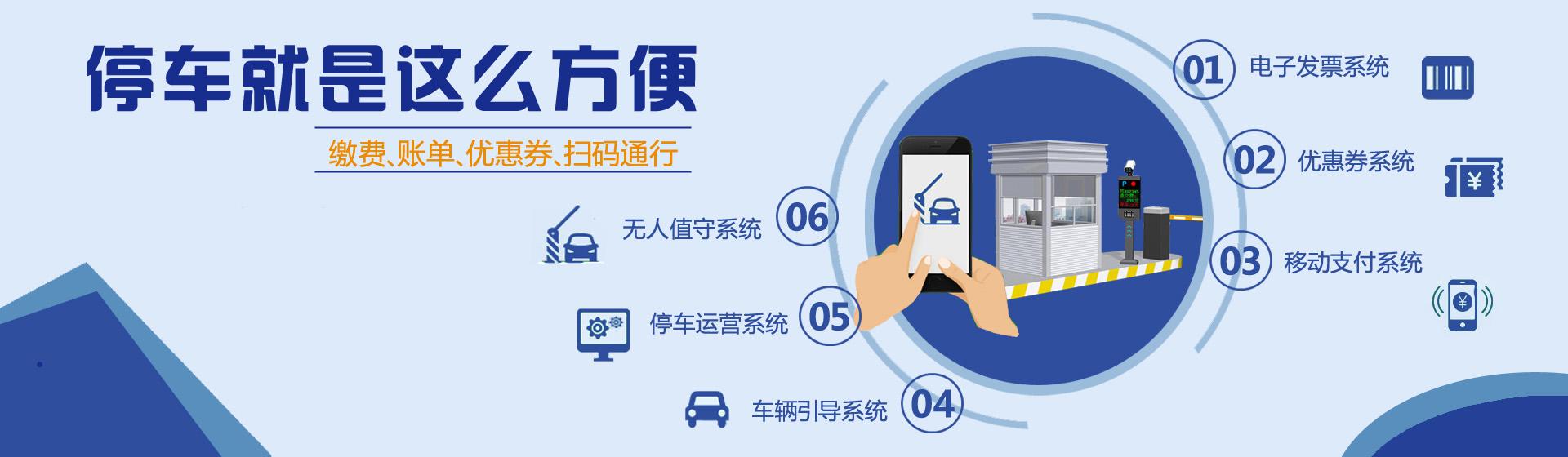 西安百成电子科技有限公司